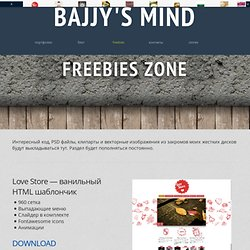s mind — freebies