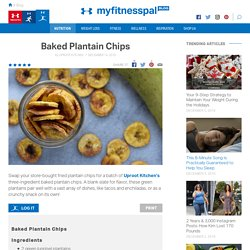 Baked Plantain Chips - Under Armour