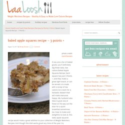Baked Apple Squares Recipe - 3 Points
