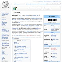 Bakuman.