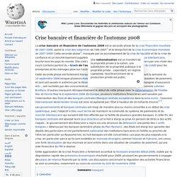 Crise bancaire et financière de l'automne 2008