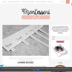 La bande des âges - Le blog Montessori & Bienveillance