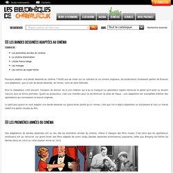 Les bandes dessinées adaptées au cinéma