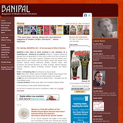 Banipal (UK) Magazine of Modern Arab Literature - Home
