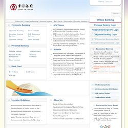BANK OF CHINA GLOBAL WEB SITE