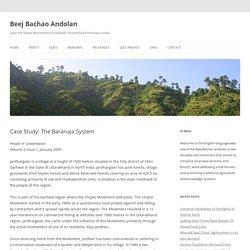 Case Study: The Baranaja System