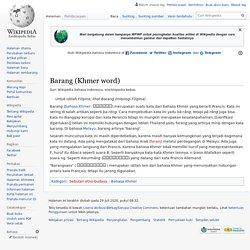 Barang (Khmer word)