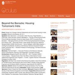 e-Oculus - AIA chapitre de New York et le Centre d'Architecture