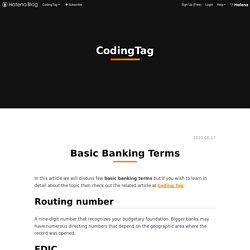Basic Banking Terms - CodingTag