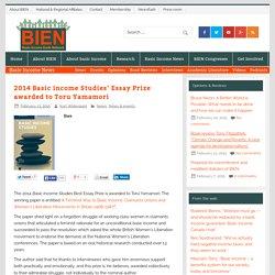 Best 2014 Basic Income Paper granted to Toru Yamamori