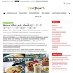 Basundi Recipe In Marathi