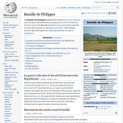 Bataille de Philippes (42 av. J-C)