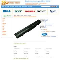 Batterie de remplacement pour MEDION MD98730