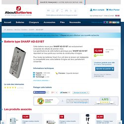 Batterie SHARP AD-S31BT