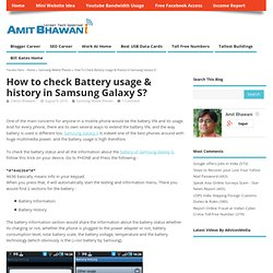 How to check Battery usage & history in Samsung Galaxy S? | Samsung Mobile Phones