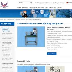18650/26650 Battery Pack Welding Equipment