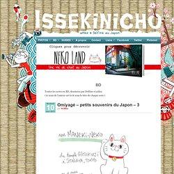 Issekinicho - Page 8
