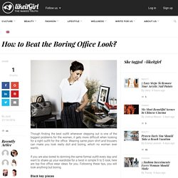 How to Beat the Boring Office Look?