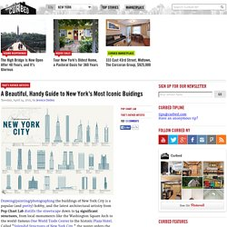 A Beautiful, Handy Guide to New York's Most Iconic Buidings - That's Rather Artistic