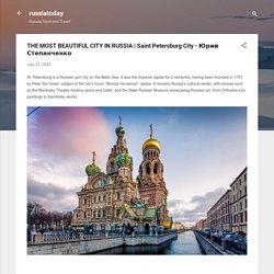 Saint Petersburg City - Юрий Степанченко