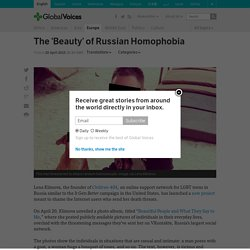 The 'Beauty' of Russian Homophobia