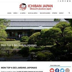 Mon Top 6 des plus beaux jardins japonais au Japon