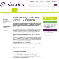 Bedömarträning i svenska och svenska som andraspråk