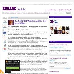 DUB: Overheid of bedrijfsleven adviseren; zoek de verschillen