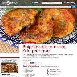 Beignets de tomates à la grecque - Rapide & bon