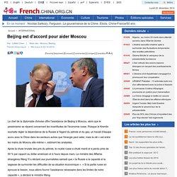 Beijing est d'accord pour aider Moscou