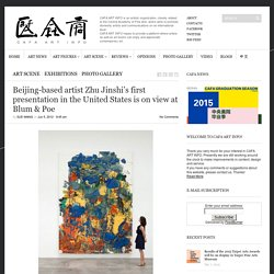 Beijing-based artist Zhu Jinshi's first presentation in the United States is on view at Blum & Poe