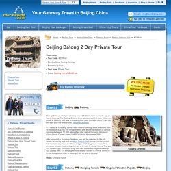 Beijing Datong 2 Days Tour by Road - Beijing Datong Tour