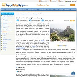 Beijing Jiankou Great Wall, Travel Tips, Arrow Nock Map, Transportation