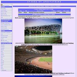 Photos du stade de Pekin : Beijing National Stadium