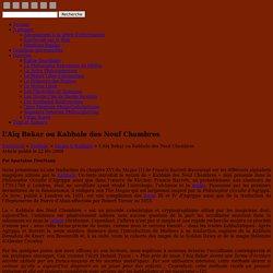 L'Aïq Bekar ou Kabbale des Neuf Chambres « Magie & Kabbale « Kabbale