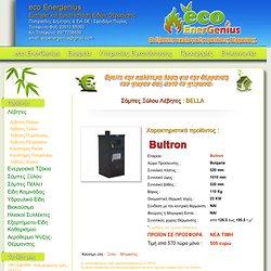 ecoenergenius - Οι έξυπνες οικολογικές προτάσεις θέρμανσης με Ξύλο ή Πέλλετ - Κατερίνη / Πιερία / Θεσσαλονίκη
