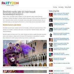 Benátská maska jako stěžejní kousek karnevalových kostýmů