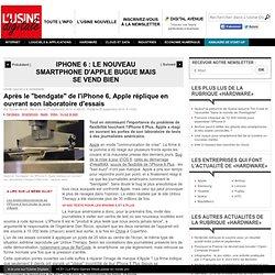 """Après le """"bendgate"""" de l'iPhone 6, Apple réplique en ouvrant son laboratoire d'essais"""