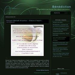 Bénédiction » 2011 » février