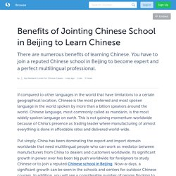 Benefits of Jointing Chinese School in Beijing to Learn Chinese