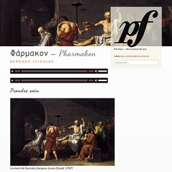Bernard Stiegler - Φάρμακον – Pharmakon