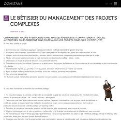 Le bêtisier du management des projets complexes