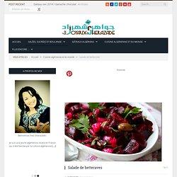Salade de betteraves - Les joyaux de sherazade : Recettes de cuisine algerienne et de monde.