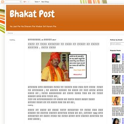 Bhakat Post: बाबर ने क्या हिंदुवो की सलाह से बनवाई थी बाबरी मस्जिद : राजा सिंह