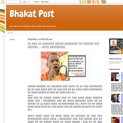 Bhakat Post: एक लाख की सब्सिडी दूंगा मानसरोवर की यात्रा करे हिन्दू :- योगी आदित्यनाथ