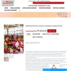 BHEEMA RATHA SHANTI HOMAM SAMAGRI KIT