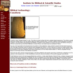 IBSS - Biblical Archaeology - Cuneiform