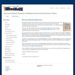 Biblical Hebrew Resources