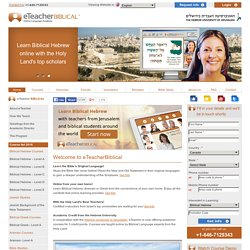 Learn Biblical Hebrew with eTeacher and the Hebrew University of Jerusalem