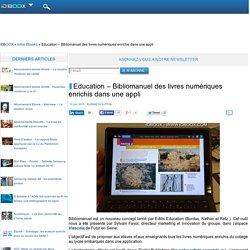 Education – Bibliomanuel des livres numériques enrichis dans une appli